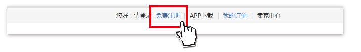 注册流程_03
